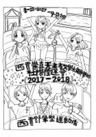 3A_13_麥天藍_冠軍