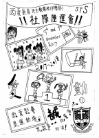 3A_7_黃安娜_入圍