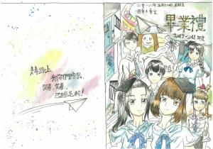 亞軍:麥天藍 (3A)